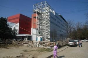 Spitalul Municipal Bacău