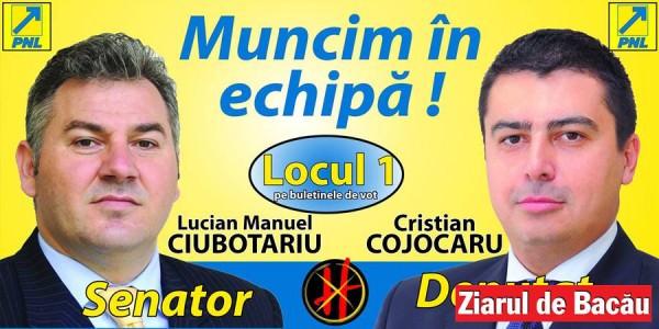 banner-stradal-ciubotariu-4x2-cu-cojocaru-600x300